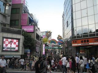 harajuku-street13.jpg
