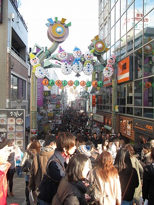 harajuku-street14.jpg