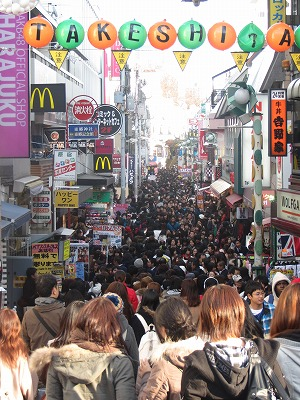 harajuku-street15.jpg