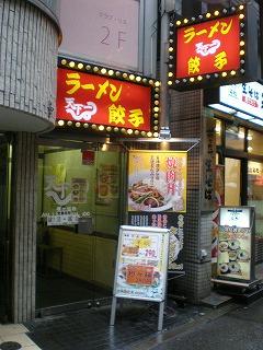 hatagaya-tenkaichi1.jpg