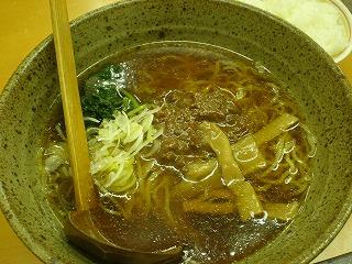 hatagaya-tenkaichi4.jpg