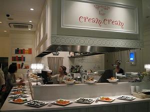 hiroo-Cream-Creame3.jpg