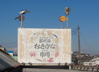 hitachinaka11.jpg