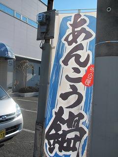 hitachinaka9.jpg