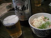 honancho-isshin-tasuke96.jpg