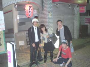 honancho-kawachan10.jpg