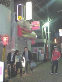 honancho-kawachan9.jpg