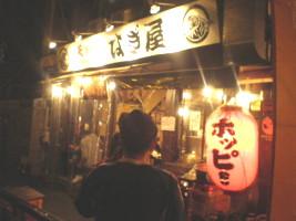 honancho-nagiya29.jpg