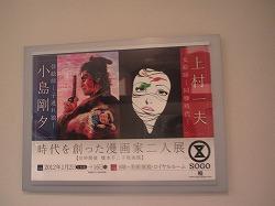 kashiwa-sogo3.jpg