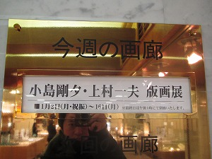 kashiwa-sogo5.jpg