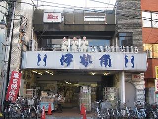kashiwa-street4.jpg
