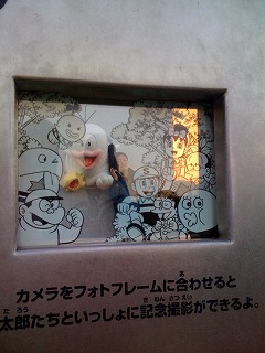kawasaki-fujiko-museum75.jpg