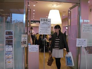 kawasaki-fujiko-museum96.jpg
