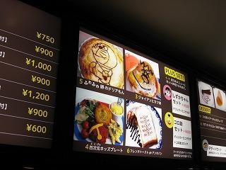 kawasaki-fujiko-museum98.jpg