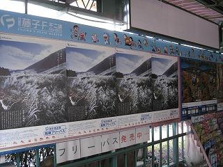 kawasaki-mukogaoka-yuen4.jpg