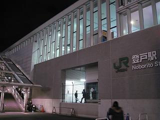 kawasaki-noborito1.jpg