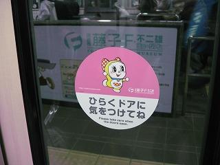 kawasaki-noborito22.jpg