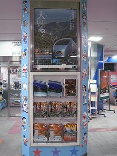 kawasaki-noborito6.jpg