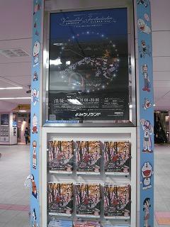 kawasaki-noborito7.jpg