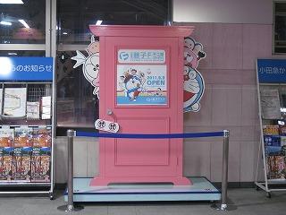 kawasaki-noborito8.jpg