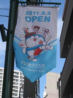 kawasaki-street1.jpg