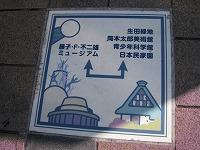 kawasaki-street2.jpg