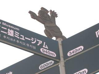 kawasaki-street29.jpg