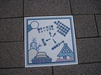 kawasaki-street3.jpg
