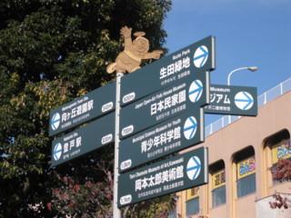 kawasaki-street30.jpg