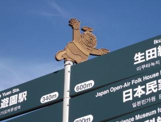 kawasaki-street31.jpg