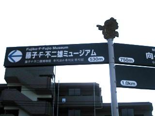 kawasaki-street32.jpg