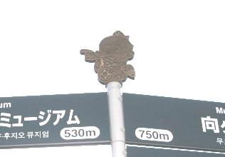 kawasaki-street33.jpg