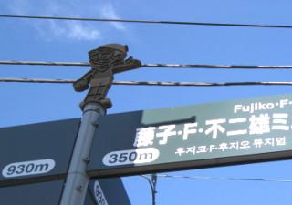 kawasaki-street34-5.jpg