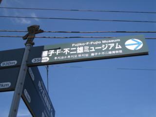 kawasaki-street34.jpg