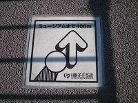 kawasaki-street4.jpg