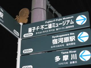 kawasaki-street40.jpg