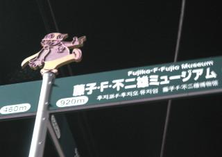 kawasaki-street42.jpg