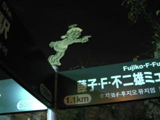 kawasaki-street44.jpg