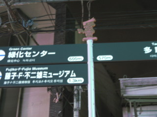 kawasaki-street45.jpg