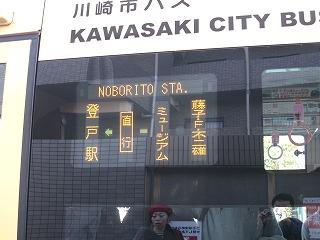 kawasaki-street48.jpg