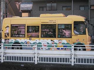 kawasaki-street49.jpg
