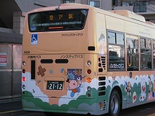 kawasaki-street50.jpg