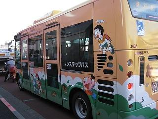 kawasaki-street51.jpg