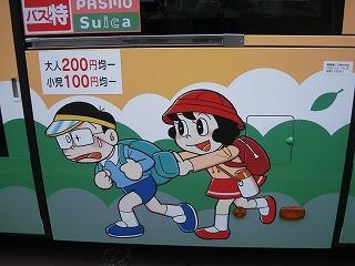 kawasaki-street52.jpg