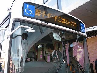 kawasaki-street54.jpg