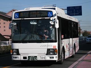 kawasaki-street55.jpg