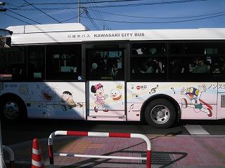 kawasaki-street56.jpg