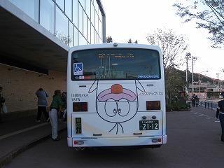 kawasaki-street57.jpg