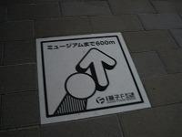 kawasaki-street6.jpg