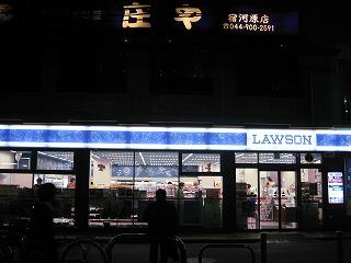 kawasaki-street60.jpg